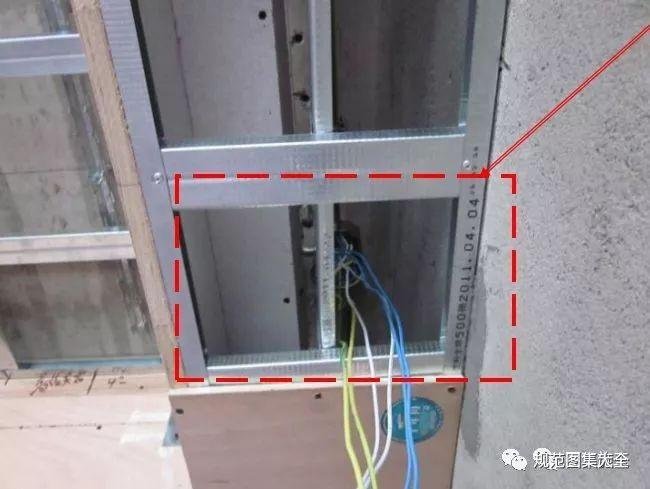 建筑施工中常见的60个问题和处理建议_55