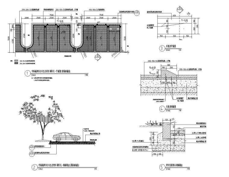 小、大车生态停车场做法标准设计(2017年最新资料)-中高端-生态停车场(接园林铺装,石头车档)