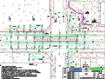 地下两层岛式地铁车站建筑及结构防水设计图纸142张CAD