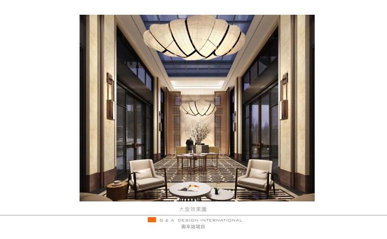 新中式风格售楼处概念设计方案