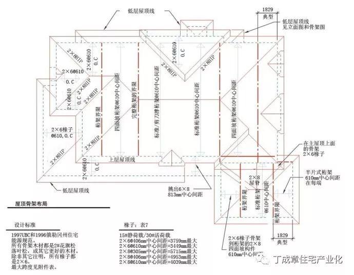 装配式建筑应用(13b)_7