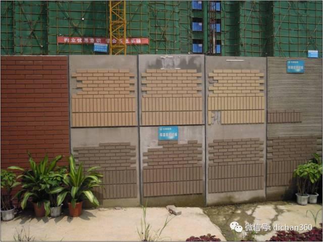 某建筑工地标准化施工现场观摩图片(铝模板的使用),值得学习借鉴_47