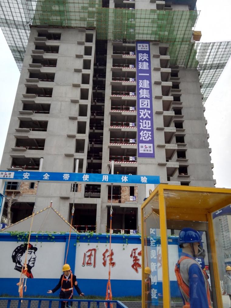 陕建太白南路小区项目观摩照片_33