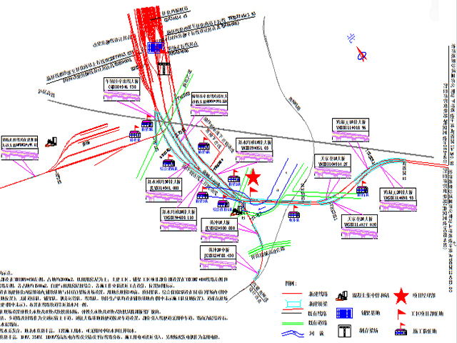 铁路增建二线引入枢纽工程施工总价承包施工总承包标书540页(路桥涵隧轨道站场)