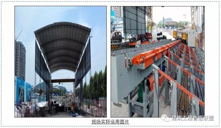 60项技术措施,工程项目降本增效有保证!_19