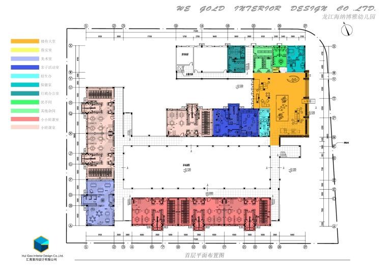 [广东]顺德海纳博雅幼儿园方案设计概念(133页)