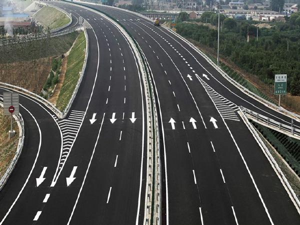 路基施工技术1公路工程和路基工程概述_1