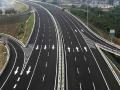 路基施工技术1公路工程和路基工程概述