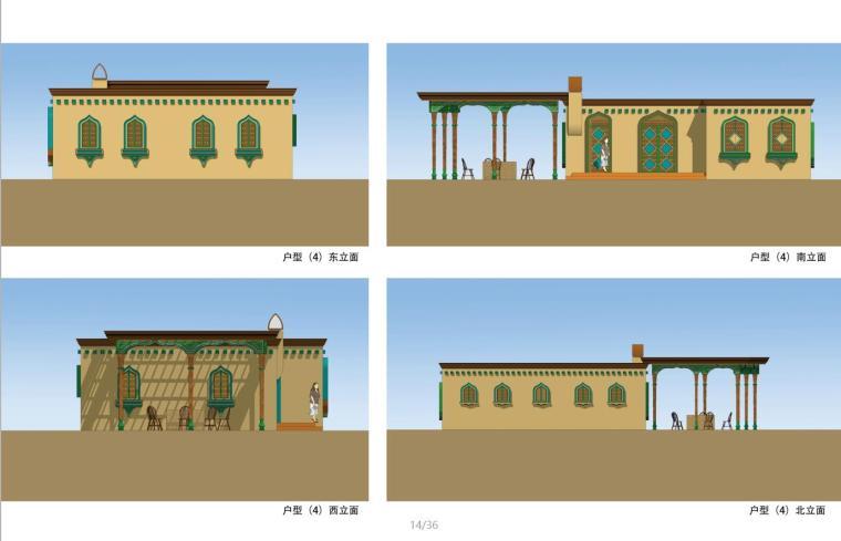 新疆某县多来提巴格乡塔格吾斯塘村村庄规划景观设计文本_5