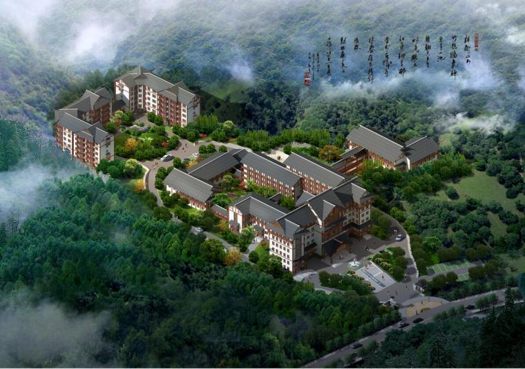 [湖南]现代中式风格中医院建筑设计文本(JPG+31页)