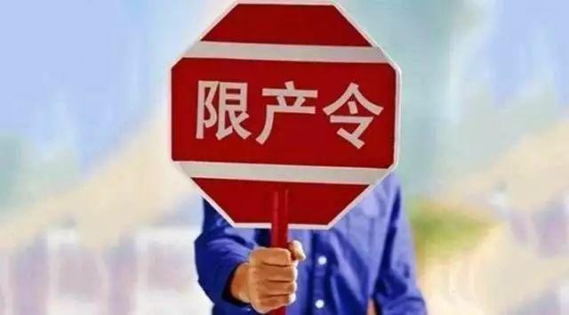 上百家水泥厂商停产/限产,水泥价格直逼800元/吨……_1