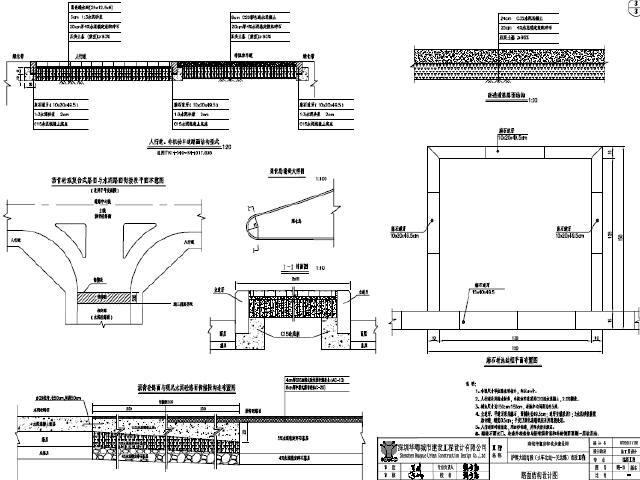 [湖北]2016年设计24-50m宽改性沥青路面市政道路工程设计图249页(含道路交通排水)