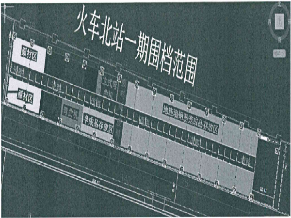 火车北站钢筋棚龙门吊安拆安全专项施工方案