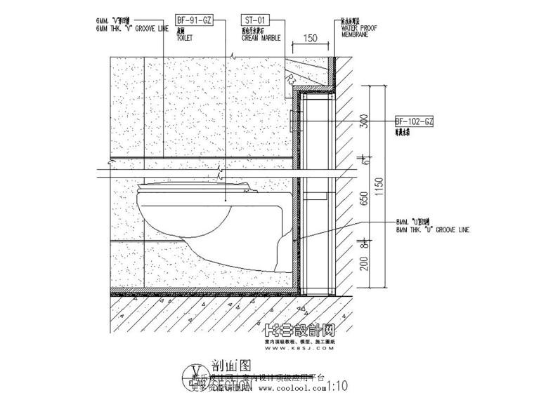 [酒店]暗藏式水箱|马桶|百叶|包房柜|壁灯|壁柜|壁龛节点大样详图