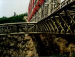 第一篇(3)混凝土斜拉桥的计算