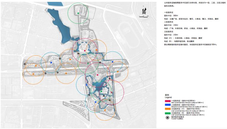 [湖北]武汉园博会景观规划设计方案文本-[湖北]武汉园博会景观规划设计文本 B-5 公共服务设施规划