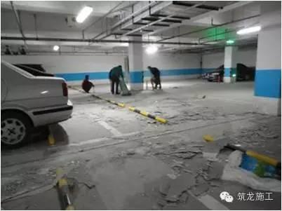楼地面工程质量通病及防治方案汇总