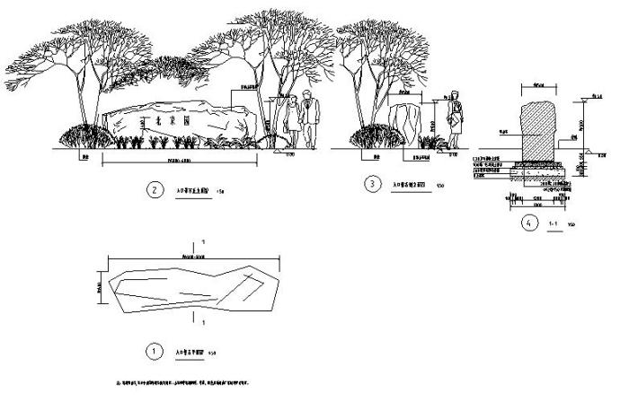 [山东]园艺展览公共设施景观设计全套施工图(赠送景观设计图与实景图)