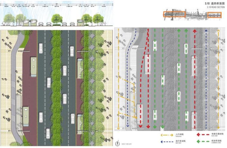 【浙江】杭州某大道景观提升工程改造文本PDF(168页)_6