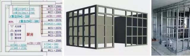 装配式建筑设计的BIM方法_20