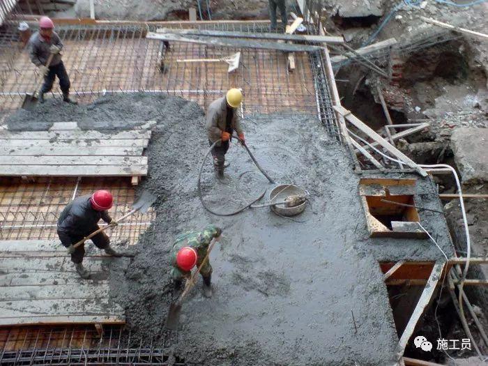混凝土浇筑施工、震动棒使用方法、全攻落!