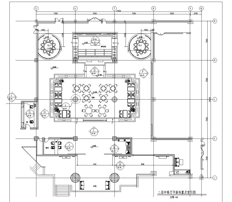 [浙江]酒店中餐厅散座区装修施工图