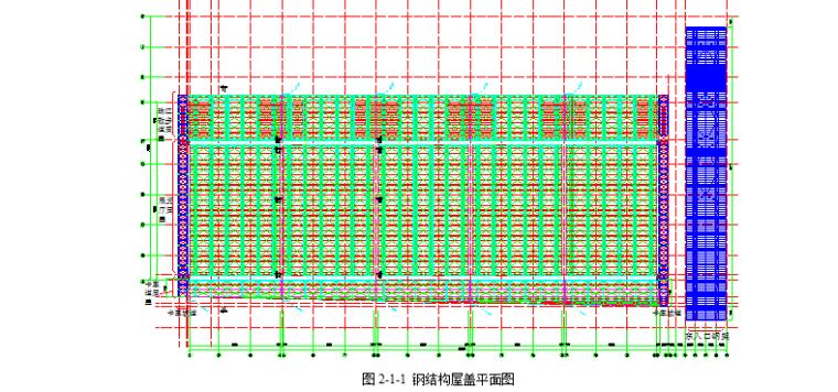 廣州國際會議展覽中心鋼結構施工組織設計方案(214頁)