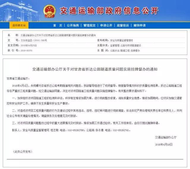 中冶天工集团PPP项目投融资业务管理宣贯会