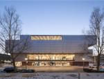 哥本哈根金属冲孔网板冲孔铝板覆盖下的新科学实验馆
