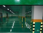 地下室设计(人防、消防、防水、电梯基坑)