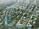 [浙江]宁波高新技术产业区核心区方案文本PDF(99张)
