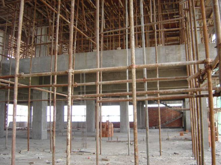 高大模板支撑施工安全技术培训PPT
