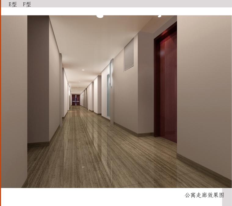 014公寓走廊