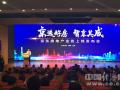 京东正式进军房地产:覆盖超20个城市 涉及82家开发商2027个项目