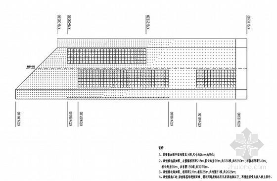 [浙江]高速公路高填方路基纵向裂缝高压旋喷桩加固工程图纸