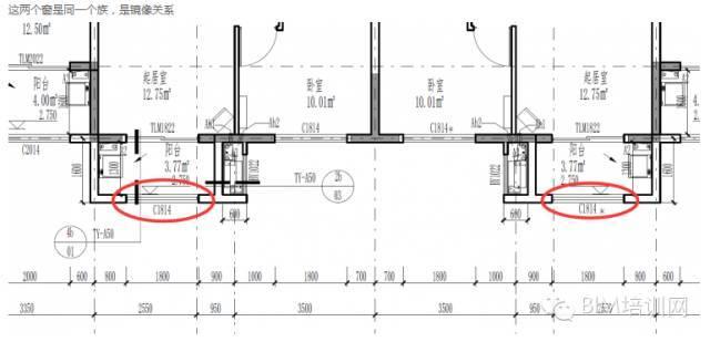 如何解决用Revit出施工图中更改窗标记的问题