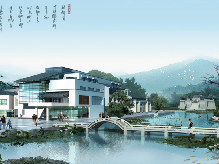 新中式滨湖景观效果图PSD源文件