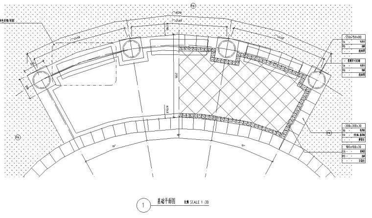 特色弧形廊架设计详图(钢筋混凝土结构)