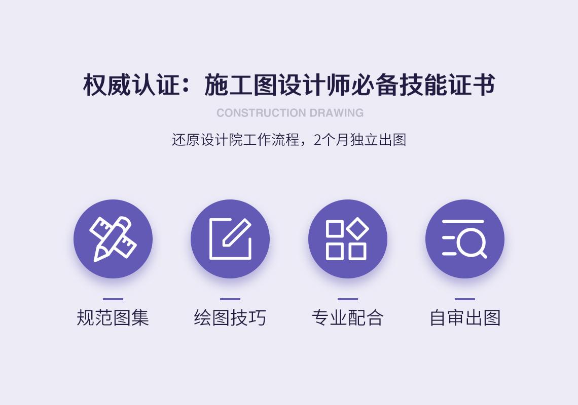 人社部教培中心颁发技能证书