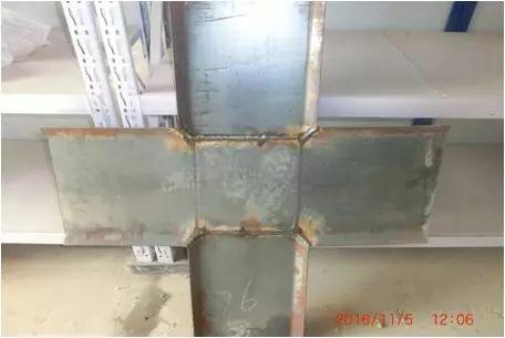 地下室防渗漏常见问题及优秀做法照片,收藏有大用!_31