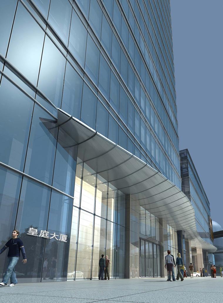 国际金融商务的皇庭大厦-13