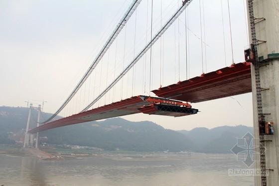 等高度连续钢箱梁跨线桥专项施工方案(151页)