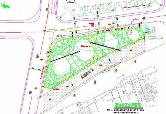 [浙江]框剪结构综合服务办公楼工程模板工程施工方案(65页 附图)