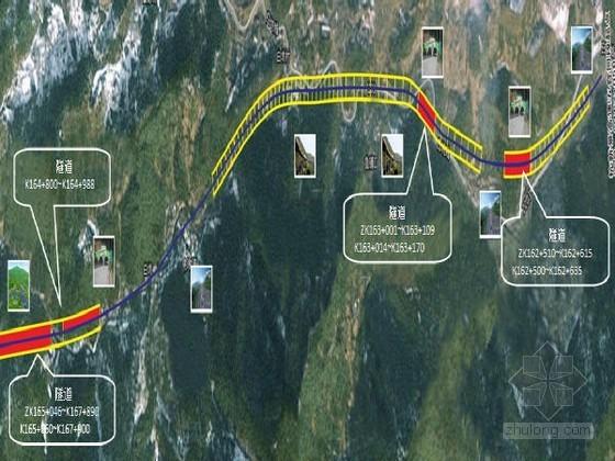 [浙江]高速公路隧道初期支护、二次衬安全专项施工方案65页(管棚锚杆 钢模台车)