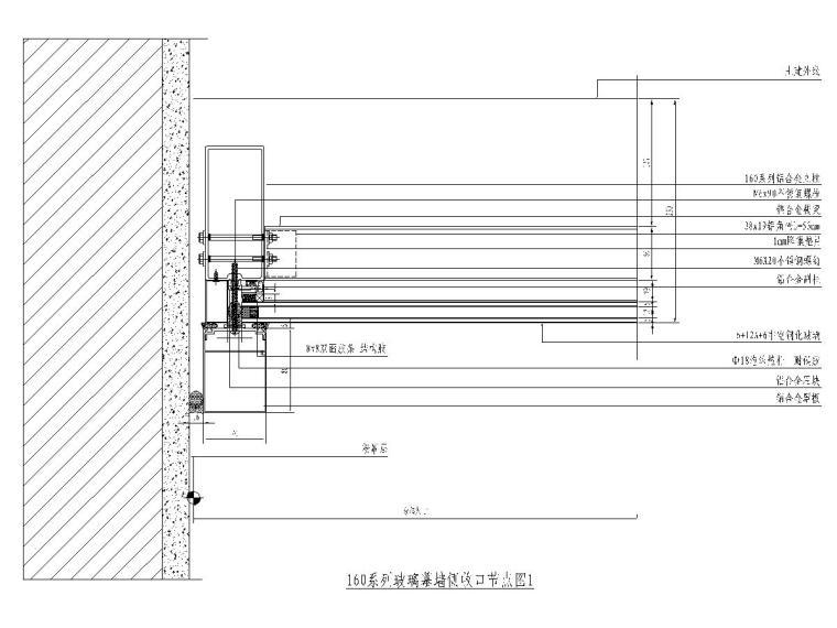 160系列玻璃幕墙标准图-4.jpg