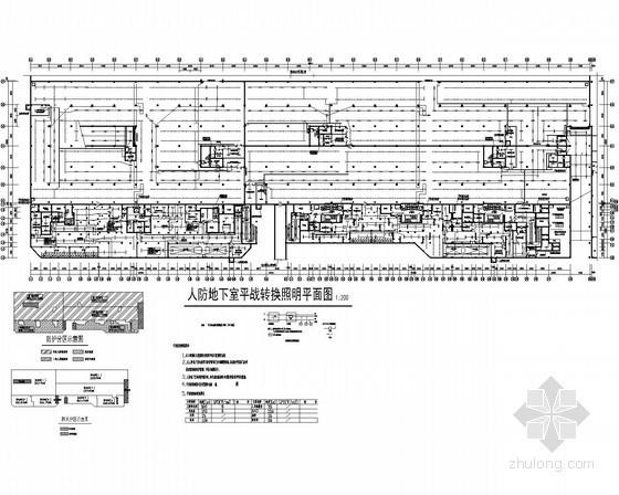 [江苏]小区地下室人防电气设计施工图纸
