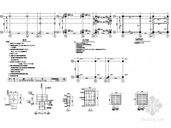 钢框架结构雨棚结构施工图