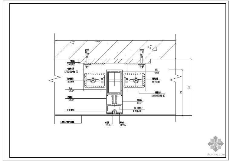 某玻璃幕墙及铝合金型材节点构造详图(二)