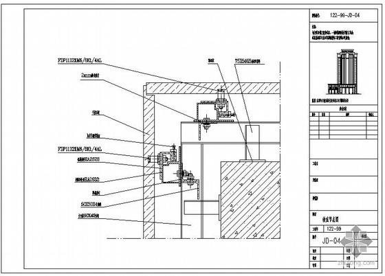 南京某技术专用楼外墙背栓幕墙结构设计图