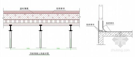 [北京]住宅工程冬季施工方案(创长城杯)